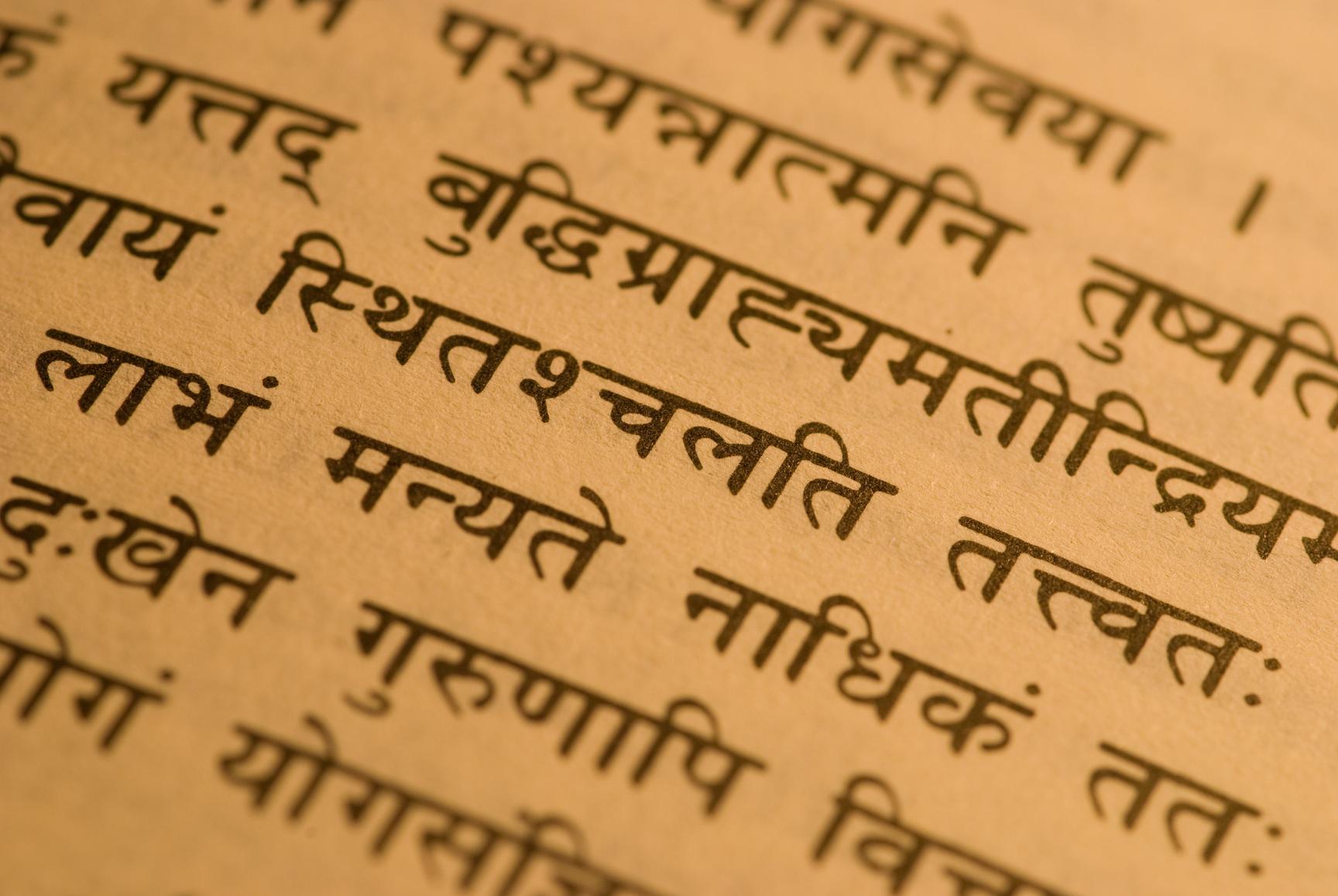 Sanskrit verse der Bhagavad Gita